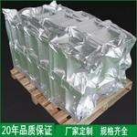 出口机械设备防潮铝箔袋规格定制