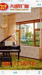 铝木复合门窗厂家丨铝木复合型材