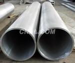 铝合金管材