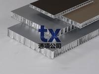 铝蜂窝板 阻燃隔断铝复合板