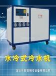 化工行业专用水冷式冷水机