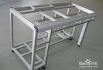 家具橱柜铝合金生产厂家