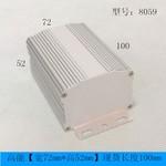LED电源外壳型材生产加工厂家