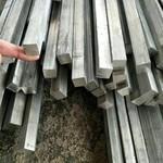 供应各种铝排铝板铝条