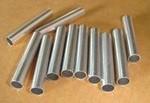 江蘇無縫鋁管精密鋁管生產廠家