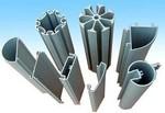 開模定制工業鋁型材