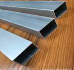 鋁合金方管鋁方通鋁槽