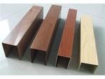 木紋鋁方通型材鋁方管建築裝飾型材