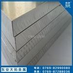 广东美铝Kaiser 爱励2024铝板铝棒