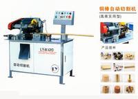 銅棒自動切割機,銅棒自動下料機,自動化設備