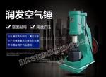 C41-40KG分体式空气锤生产厂家