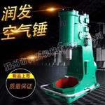 C41-150kg空氣錘報價 空氣錘廠家