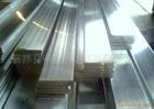 張家港鑫宏鋁業生產鋁排