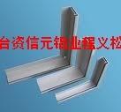 光伏太陽能型材