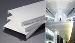 办公室铝扣板吊顶会议厅铝单板厂家