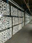 屏风木纹铝窗花