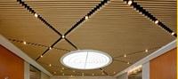 展廳藝術鋁方通-弧形鋁方通報價