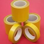 优扬宏二层保护膜复合纸PET保护膜