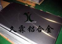 氧極氧化鋁合金 6061鋁板