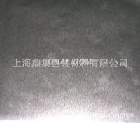【上海鼎集包装特价处理】40g银色铝箔纸690*900