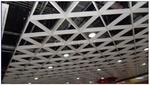木紋三角形鋁格柵吊頂天花價格