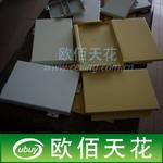 郑州氟碳幕墙铝单板厂家 生产厂家