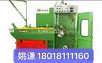 江蘇佳成jcjx-B20臥式銅中小拉絲機