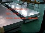 0.7毫米防腐铝卷板报价