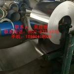 0.7mm防腐保温铝板今日报价新消息