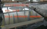 0.4毫米厚铝板现货
