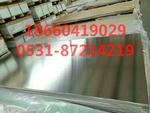 1mm保温铝板价格