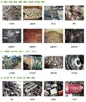 高價回收廢鋁線鋁合金廢有色金屬