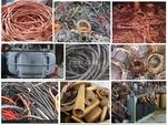 北京废铝价格北京铝合金回收价格