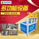 多功能液壓鋁合金制品管材沖孔機