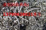 謝崗鎮高價回收廢鋁,廢鋁回收實時報價