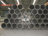 供应6061铝管 大口径铝管 无缝铝管 家具铝管 铝管加工
