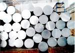 供应ALCOA美国铝材6061-T651铝材 铝板 铝棒6061性能