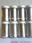鋁銀粉/鋁銀粉價格/廠家批發鋁銀粉