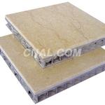 石材复合铝蜂窝板价格