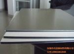 铝塑板4mm深圳