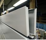 室外吊頂鋁條扣板
