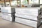 超厚6061铝板 T6 可切割10到250厚