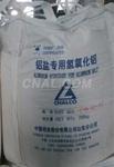 鋁鹽專用氫氧化鋁