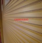 铝合金凹凸长城板铝单板厂家定制
