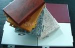 雕花铝单板吊顶 雕花铝单板定做
