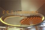 倣木紋鋁方通 電泳金色方鋁管