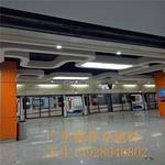 地铁站型材方通-U形黑色铝通