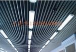 候機樓C型鋁條扣天花吊頂廠