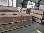 现货供应铝板/铝卷/花纹板/幕墙板