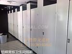卫生间隔断铝蜂窝板-吸音隔热